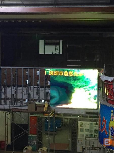 鼎恩LED显示屏按需定制